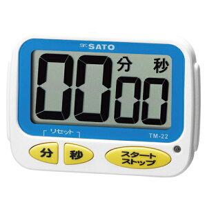 佐藤計量器 ワンタッチタイマー TM−22 外寸:横93×縦67×厚20mm(ホワイト)
