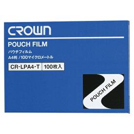 全商品ポイント2〜10倍開催中/クラウン パウチフィルム 100枚入 規格:A4判