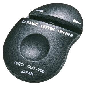 全商品ポイント2〜10倍9日0時より/ オート セラミックレターオープナー 規格:両刃式(黒)
