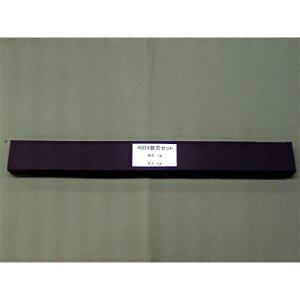マイツ・コーポレーション 電動裁断機用オプション K−40ESA用替刃セット