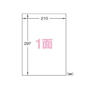 エーワン 特殊素材ラベル レーザープリンタ 光沢フィルム・透明 規格:A4判1面