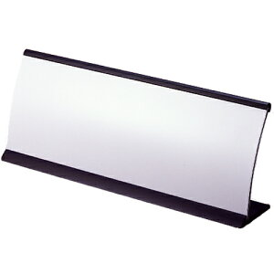 クラウン R型カード立(ブラック)