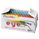 エントリーで全商品ポイント5倍22日20時より/日本理化学 ダストレス アイチョーク eyeチョーク CUD(カラーユニバ…