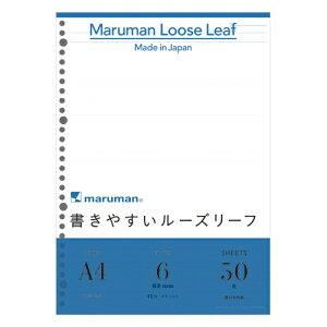 マルマン ルーズリーフ A4 6mm罫  50枚入 30穴  メモリ入6mm罫×43行