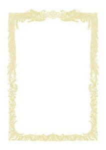 ササガワ OA賞状用紙 白上質・横書用 規格:A4判