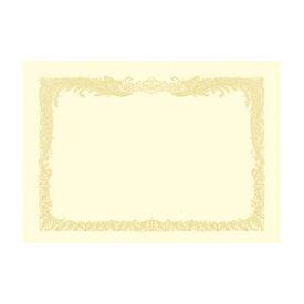 【全商品 P2〜10倍・クーポン有(4/1〜)】ササガワ OA賞状用紙 縦書用 100枚パック A3判(クリーム)