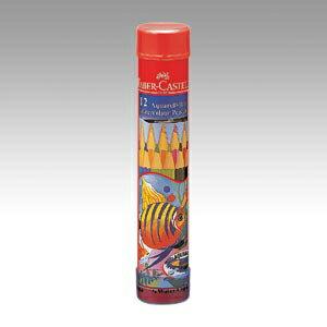 エントリーでポイント+5倍 14日20時より/ファーバーカステル水彩色鉛筆 丸缶 12色