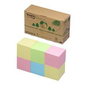 スリーエム ポスト・イット[R] ノート/ふせん まるごと再生紙キューブ 大容量タイプ 1個450枚 ノート(イエロー,ピンク,ブルー,グリーン)