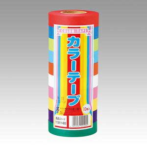トーヨー 紙テープ 色込 10色セット 10個入り(1.8cmX31mX10)