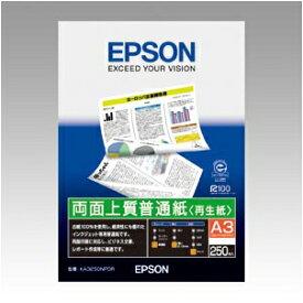 エプソン エプソン純正プリンタ用紙 両面上質普通紙(再生紙) 規格:A3判