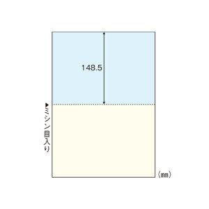 ヒサゴ マルチプリンタ帳票 A4判2面 カラータイプ
