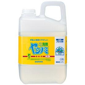 サラヤ ヤシノミ洗剤 業務用 容量:2.7l