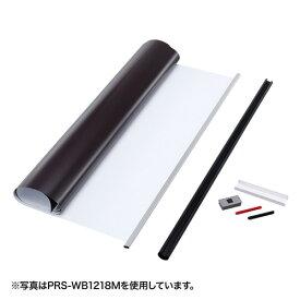 代引不可 サンワサプライ メーカー直送品 プロジェクタースクリーン(マグネット式) スクリーン表示サイズ1130×1130mm