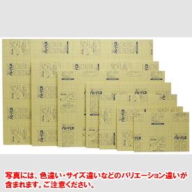プラチナ万年筆 ハレパネ 規格:A4判 5mm厚