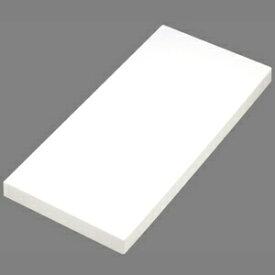 【全商品 P2〜10倍・クーポン有(4/1〜)】ササガワ 商品券箱 被蓋型組立式 白無地