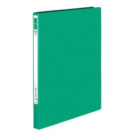 コクヨ レバーファイルEZeミドリ(緑)