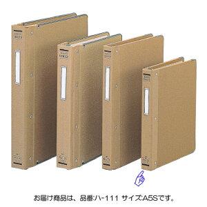 コクヨ バインダー(MP)A5S・20穴