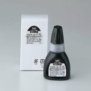 シヤチハタ タートスタンパー専用補充インキ日付差替印用(黒)