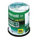 全商品ポイント10倍キャンペーン中/maxell データ用DVD−R