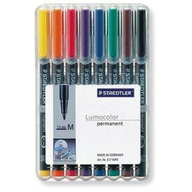 ステッドラー ルモカラーペンセット 細書 M 8色セット 油性 ・1.0mm(シングル)