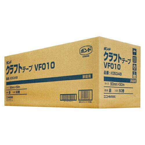 エントリーでポイント5倍19日20時より/コニシ クラフトテープVF010−50(50巻) 紙製