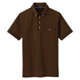 カンセン 部屋干しボタンダウン半袖ポロシャツ サイズ:L(ブラウン)