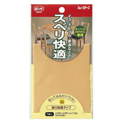 コニシ スムーズテープ薄茶(薄茶)