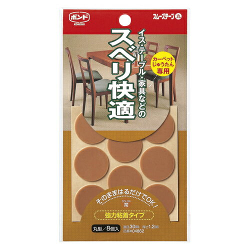 コニシ スムーズテープ丸茶(茶)