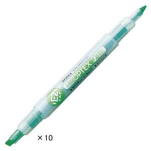 全商品ポイント2〜10倍27日23時59分まで/ゼブラ 蛍光オプテックス2−EZ  緑