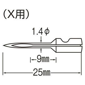 トスカバノック バノック 値札ラベル取付器 交換針 仕様:X用針 細ピン用(薄物用)