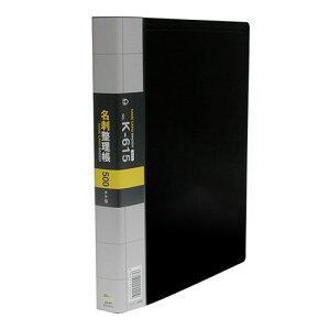 コレクト 名刺整理帳 A4−L 30穴 黒(クロ)