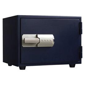 日本アイ・エス・ケイ メーカー直送品 特殊マグネットロック式耐火金庫KS−20MN マグネット式 50K(ネイビー)