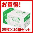 全商品ポイント10倍キャンペーン中/竹虎 サージマスクK 500枚 50枚×10箱/ケース(ホワイト)