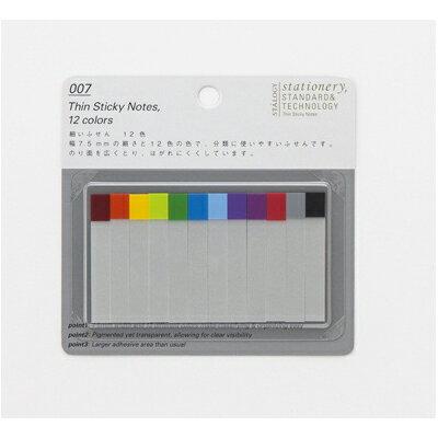 代引不可 ニトムズ STALOGY(スタロジー) 細いふせん 7.5×50mm 12色×各10枚_S3010