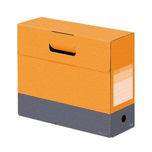 代引不可 プラス デジャヴカラーズシリーズ ボックスファイル フタ付(ネーブルオレンジ)