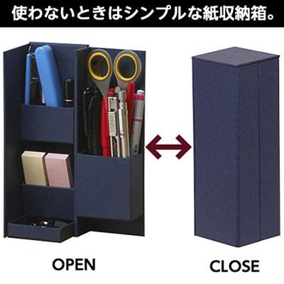 ナカバヤシ ライフスタイルツール ボックスS S(ネイビー)