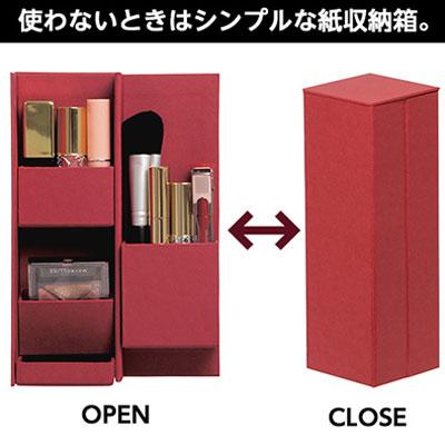 ナカバヤシ ライフスタイルツール ボックスS S(ワインレッド)