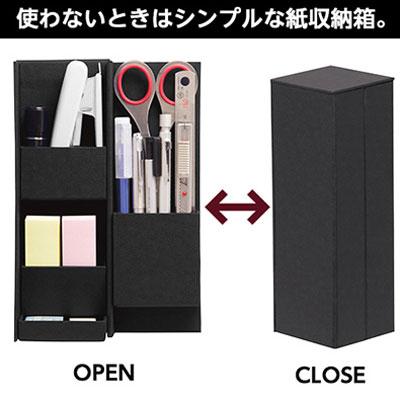 ナカバヤシ ライフスタイルツール ボックスS S(ブラック)