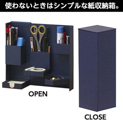 全商品2〜10倍ポイントセール開催24日0時より/ナカバヤシ ライフスタイルツール ボックスM M(ネイビー)