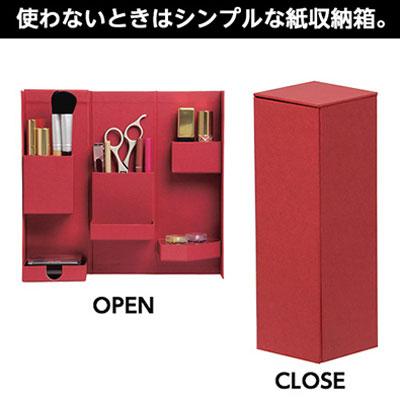 全商品2〜10倍ポイントセール開催24日0時より/ナカバヤシ ライフスタイルツール ボックスM M(ワインレッド)