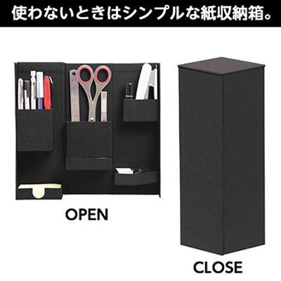 ナカバヤシ ライフスタイルツール ボックスM M(ブラック)