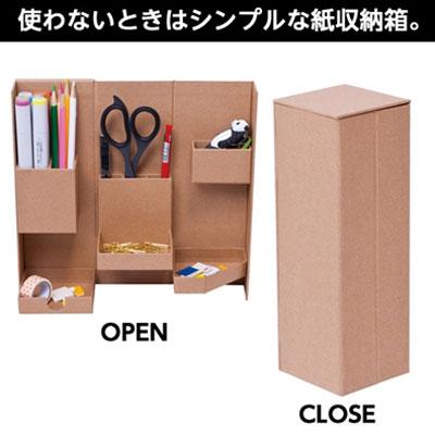 全商品2〜10倍ポイントセール開催24日0時より/ナカバヤシ ライフスタイルツール ボックスM(クラフト)