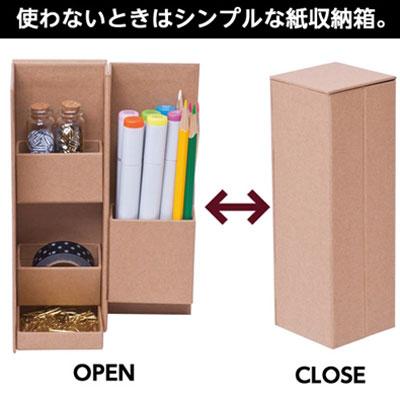ナカバヤシ ライフスタイルツール ボックスS(クラフト)