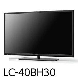 全商品2〜15倍セール 18日23時59分まで/代引不可 シャープ フルハイビジョン液晶テレビ AQUOS(アクオス) LC−40