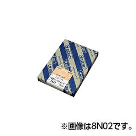 全商品ポイント2〜10倍26日23時59分まで/ 桜井 トレーシングペーパー GSN85 A4 85g/m2 A4 T   500枚(ハントウメイ)
