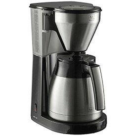 全商品ポイント2〜15倍開催中/メリタ コーヒーメーカー イージートップ メリタ LKT−1001/B