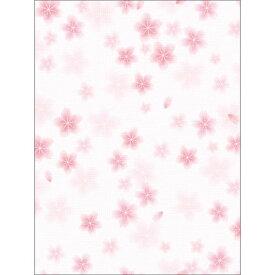 ササガワ 包装紙 ロールタイプ 10枚巻 全判 和ごころ桜