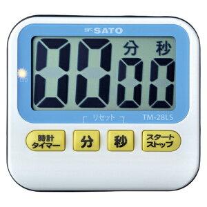 全商品ポイント2〜10倍9日0時より/ 佐藤計量器 キッチンタイマー アラーム5 TM−28LS(ホワイト)