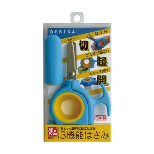 エントリーで全商品ポイント5倍 21日20時より/デビカ 3機能はさみ ブルタブ起こし キャップ開け 自立はさみ 関の刃物(ブルー)