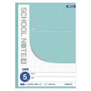 全商品ポイント2〜10倍27日23時59分まで/日本ノート SCHOOL NOTE A4判 5mm方眼罫(中心リーダー入)(グリーン)